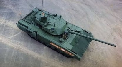 """Object 195"" and ""Object 640"": what got the T-14 ""Armata"" tank from unrealized projects"