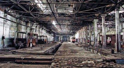 Desindustrialização da Ucrânia: das naves espaciais ao biogás
