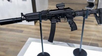 Metralleta Kalashnikov. PPK-20