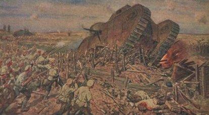 Batalla en el Bajo Dnieper. Blucher y Gorodovikov contra Vitkovsky y Barbovich