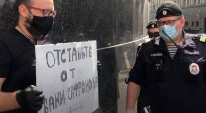 Die Inhaftierung des Journalisten Ivan Safronov löste Proteste aus