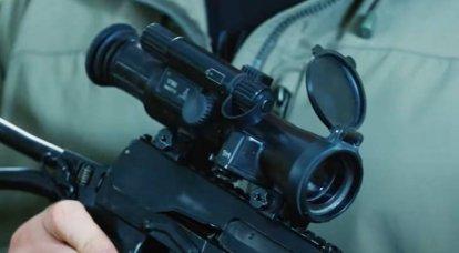 1P86瞄准具概览