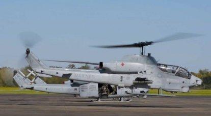 Cuatro palas en lugar de dos: los Marines de EE. UU. Retiran el helicóptero Supercobra