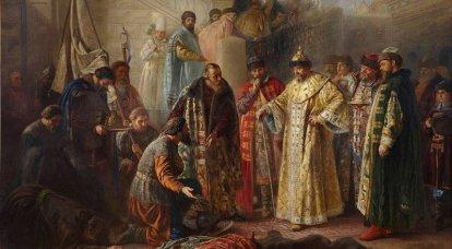 シベリアの征服:公式の歴史学への質問