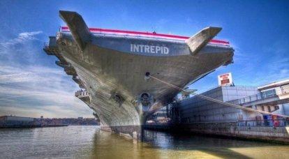 "Musée de l'aviation ""Intrepid"""