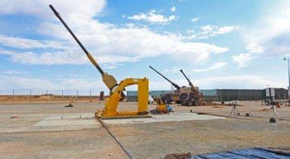 76キロメートル。 バレル砲の射程の新記録