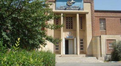 Tahran'daki eski ABD Büyükelçiliği Müzesi