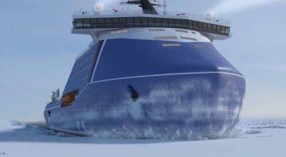 """""""Leader"""" pour la route maritime du Nord. Qu'est-ce qui est intéressant avec le nouveau brise-glace?"""