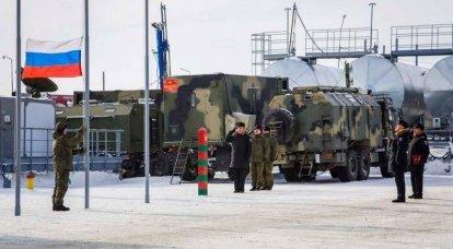 チクシの北極防空基地の建設が本拠地に入る