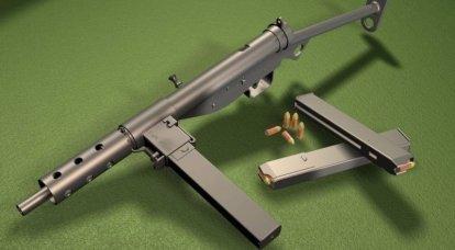 Hafif makineli tüfek: dün, bugün, yarın. 5'in bir parçası. Silahlar cesur Yankees. Hafif makineli tüfek üretimi 2 +