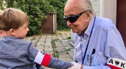 """Presse polonaise: Minsk accuse """"l'Armée de l'Intérieur"""" du génocide des Biélorusses"""