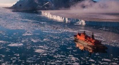 北极 - 俄罗斯船舶:健康状态的保护主义