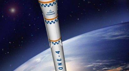 """ICBM """"P-4orb"""" 'un Cyclone-36 barışçıl büyük torunu (SS-9 Mod 3 Scarp)"""