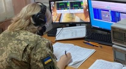 NSDC Sekreteri: Ukrayna'da siber birlikler oluşturuluyor