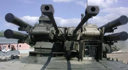 """BMPT (Tank Support Fighting Vehicle) """"99 Frame"""" - Terminatore"""