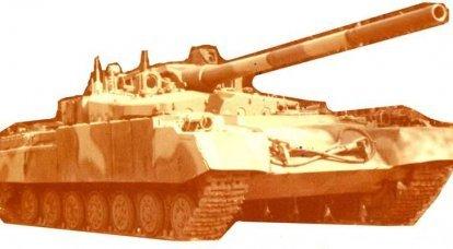 """""""490A Object"""": Bir gelecek vaat eden tankın iki versiyonu"""