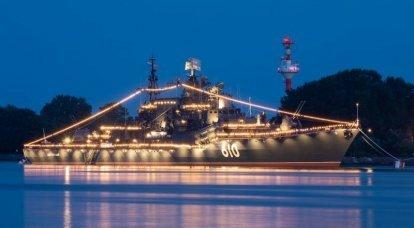 जुलाई 28 - रूस की नौसेना का दिन
