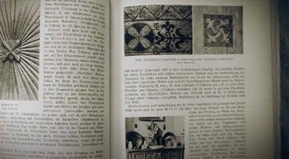 Secrets des archives Ahnenerbe