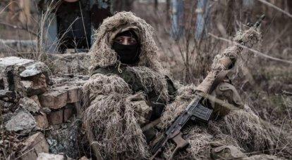 Militares da DPR autorizados a suprimir os postos de tiro das Forças Armadas da Ucrânia