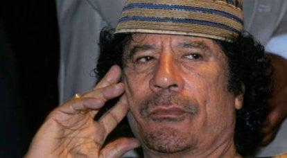 गद्दाफी सुरक्षा के बदले लीबिया छोड़ने को तैयार है
