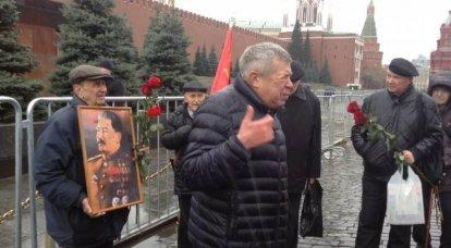 人民のトリビューンとその「労働ロシア」