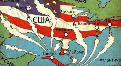 쿠바 미사일 위기는 여전히 큰 전쟁에서 지구를 유지