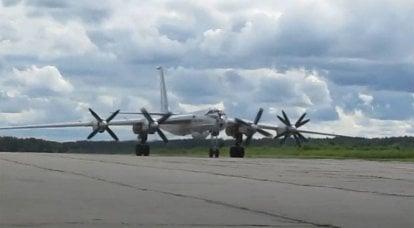 """英国宣布对俄罗斯Tu-142反潜飞机采取""""挑衅行动"""""""