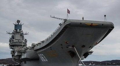 Afrika açıklarında Rus uçak gemisi