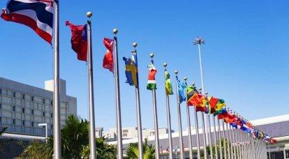 Quarrel with allies. US Attempt to Extend UN Sanctions Against Iran
