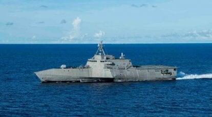 अमेरिकी नौसेना ने नई जहाज निर्माण योजना में जहाजों को काटा