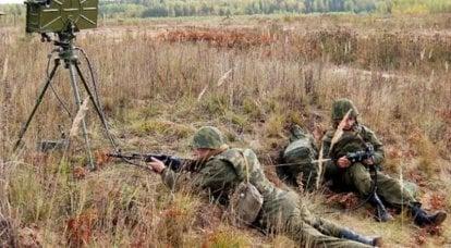 Las fuerzas especiales del Distrito Militar Sur recibieron el radar Sobolyatnik y la estación de reconocimiento de Fara