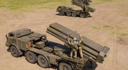 """""""En condiciones cercanas al combate"""": las Fuerzas Armadas de Ucrania realizaron ejercicios MLRS """"Uragan"""" en la frontera con Crimea rusa"""