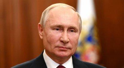 Soziologen nannten die Ergebnisse einer Umfrage in der Ukraine zu Putins Artikel über die Einheit des russischen und ukrainischen Volkes eine Sensation