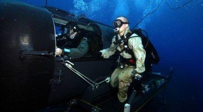 Ultra-petits sous-marins pour les nageurs de combat Mark 8 Mod 1