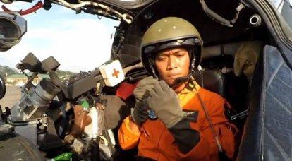 Fall mit dem Hubschrauber Mi-35P bei einer Militärparade in Indonesien