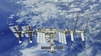 Rogosin kündigte den Bau des ersten Moduls für die russische Raumstation an
