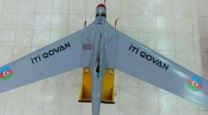 """""""Köpekler gibi kovalamak"""": Azerbaycan yeni saldırı dronlarının seri üretimine başladı"""