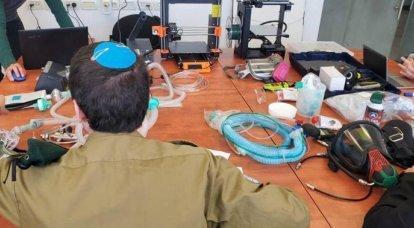Relatórios da mídia israelense: Mossad está por trás do incidente no Irã