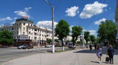 Donbass için Kırım senaryosu gerçek olabilir