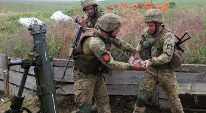 Après l'attaque du poste LNR NM, les troupes ukrainiennes ont décidé de « capitaliser sur le succès » en reprenant les attaques au mortier et au lance-grenades sur les républiques du Donbass.