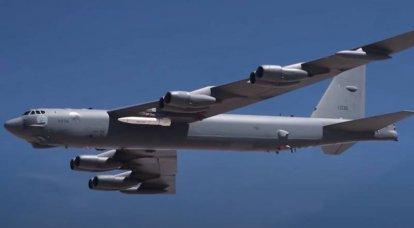 El Pentágono nombró un misil hipersónico que será el primero en entrar en servicio con el Ejército de EE. UU.