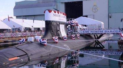 Le retrait des stocks du nouveau sous-marin de la flotte américaine du Dakota du Nord est retardé
