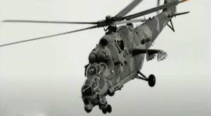 """""""我们不放弃自己的"""":在阿富汗的直升机作战"""