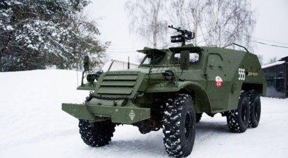 Gerçek bir savaş otobüsü. BTR-152