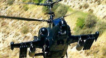 ロシアでKa-52ヘリコプターの量産開始