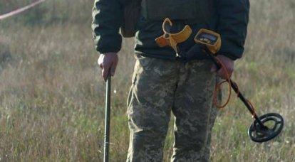 L'Ucraina ha completato le indagini preliminari sulle esplosioni nei magazzini militari nel 2015