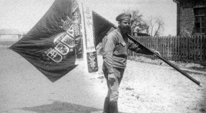 प्रथम विश्व युद्ध में रूसी सेना की राष्ट्रीय इकाइयाँ। 2 का हिस्सा