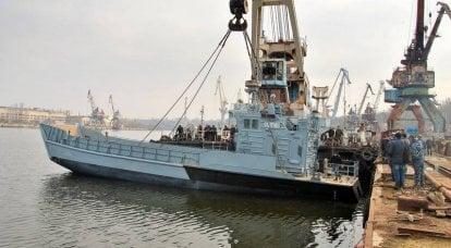 La marine ukrainienne recevra un bateau de débarquement réparé