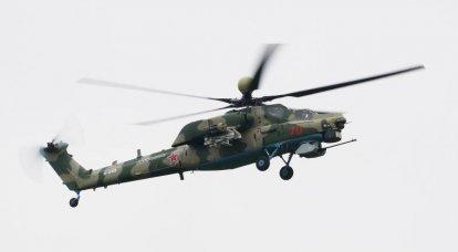 Mi-28NM和Ka-52M作为陆军航空的未来