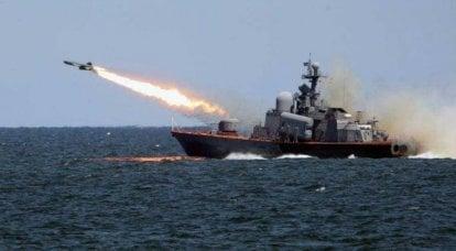 初心者のための海戦。 海の戦い